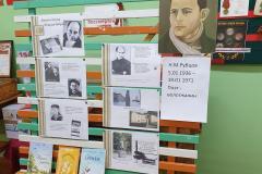 85-летие вологодского поэта Николая Рубцова
